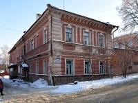 Нижний Новгород, улица Ильинская, дом 20А. многоквартирный дом