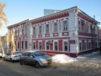 улица Ильинская, дом 20. колледж Нижегородский медицинский колледж Минздравсоцразвития