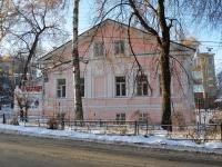 Нижний Новгород, улица Ильинская, дом 21. офисное здание