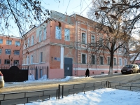 улица Ильинская, дом 22. школа №39