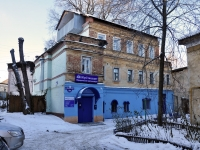 Nizhny Novgorod, Il'inskaya st, house 29В. office building