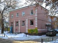 Nizhny Novgorod, Il'inskaya st, house 29. office building