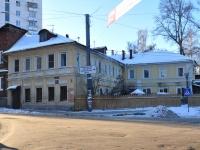 Nizhny Novgorod, Il'inskaya st, house 31. Apartment house