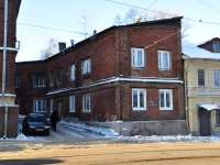 Nizhny Novgorod, Il'inskaya st, house 33А. Apartment house