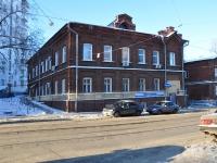 下諾夫哥羅德, Il'inskaya st, 房屋 33. 写字楼