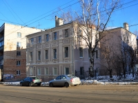 Nizhny Novgorod, Il'inskaya st, house 38. Apartment house