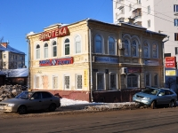 Nizhny Novgorod, Il'inskaya st, house 41. multi-purpose building