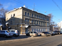 Nizhny Novgorod, Il'inskaya st, house 43. Apartment house