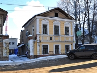 Nizhny Novgorod, Il'inskaya st, house 48. office building