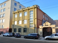 Nizhny Novgorod, Il'inskaya st, house 65 к.7. training centre