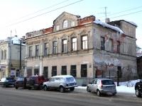 Nizhny Novgorod, Il'inskaya st, house 73. Apartment house