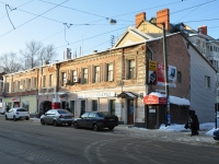 Nizhny Novgorod, Il'inskaya st, house 81. Apartment house