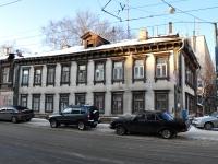 Нижний Новгород, улица Ильинская, дом 83. многоквартирный дом