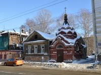 улица Ильинская, дом 86. часовня Иконы Божией Матери Казанская