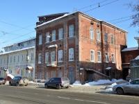 улица Ильинская, дом 90. лицей №60