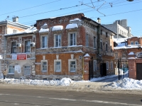 Nizhny Novgorod, Il'inskaya st, house 94. Apartment house