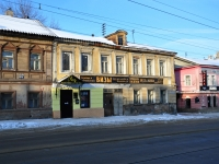 Nizhny Novgorod, Il'inskaya st, house 95. Apartment house