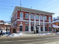 Nizhny Novgorod, Il'inskaya st, house 96. multi-purpose building