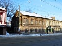 Nizhny Novgorod, Il'inskaya st, house 97. Apartment house