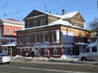 Nizhny Novgorod, Il'inskaya st, house 98. Apartment house