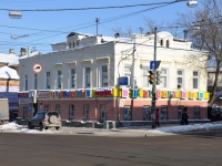 Nizhny Novgorod, Il'inskaya st, house 100. office building