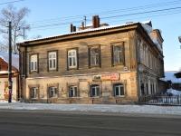 Нижний Новгород, улица Ильинская, дом 105. многоквартирный дом