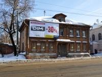 Nizhny Novgorod, Il'inskaya st, house 108. vacant building