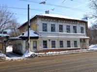 下諾夫哥羅德, Il'inskaya st, 房屋 114. 公寓楼