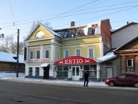 Нижний Новгород, улица Ильинская, дом 119. магазин