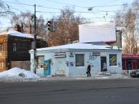 Нижний Новгород, улица Ильинская, дом 123. магазин
