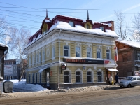 Nizhny Novgorod, Il'inskaya st, house 126. office building