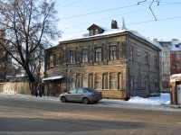 Nizhny Novgorod, Il'inskaya st, house 129. Apartment house
