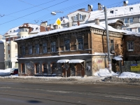 Nizhny Novgorod, Il'inskaya st, house 140. Apartment house