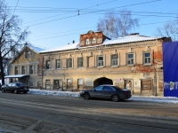 Nizhny Novgorod, Il'inskaya st, house 141. Apartment house