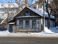 Nizhny Novgorod, Il'inskaya st, house 142. Private house