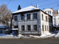 Nizhny Novgorod, Il'inskaya st, house 144. Apartment house