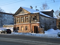 Nizhny Novgorod, Il'inskaya st, house 145. vacant building
