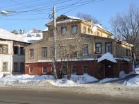 Нижний Новгород, библиотека им. Г. Успенского, улица Ильинская, дом 146