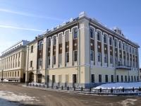 Нижний Новгород, улица Кремль, дом 1А. органы управления
