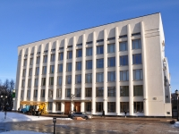 Nizhny Novgorod, governing bodies Правительство Нижегородской области, Kreml st, house 1