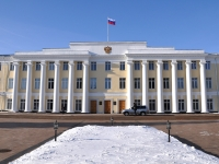 Nizhny Novgorod, Kreml st, house 2. governing bodies