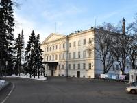 улица Кремль, дом 3. музей НИЖЕГОРОДСКИЙ ГОСУДАРСТВЕННЫЙ ХУДОЖЕСТВЕННЫЙ МУЗЕЙ