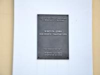 Нижний Новгород, суд ФЕДЕРАЛЬНЫЙ АРБИТРАЖНЫЙ СУД ВОЛГО-ВЯТСКОГО ОКРУГА, улица Кремль, дом 4