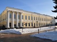下諾夫哥羅德, 法院 АРБИТРАЖНЫЙ СУД НИЖЕГОРОДСКОЙ ОБЛАСТИ, Kreml st, 房屋 9