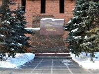 улица Кремль. мемориал Частям, сформированным в г. Горьком в годы ВОВ