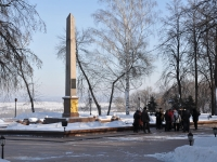 Nizhny Novgorod, obelisk К. Минину и Д. ПожарскомуKreml st, obelisk К. Минину и Д. Пожарскому