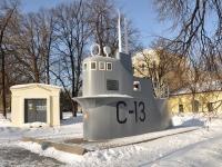 下諾夫哥羅德, 纪念碑 подводной лодке