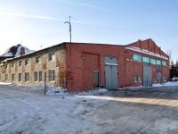 Нижний Новгород, улица Нижневолжская набережная. склад (база)