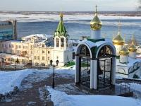 Nizhny Novgorod, temple РОЖДЕСТВА ИОАННА ПРЕДТЕЧИ, Ivanovsky s'yezd st, house 1Б