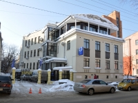 Нижний Новгород, улица Нестерова, дом 4. офисное здание